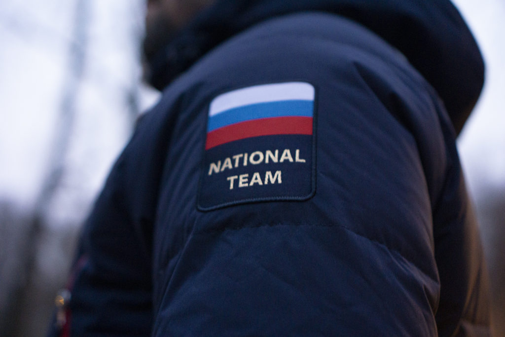 forward national team