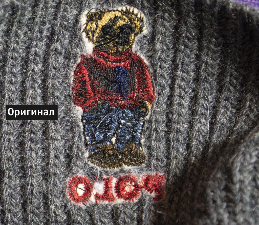 мишка логотип оригинал изнанка